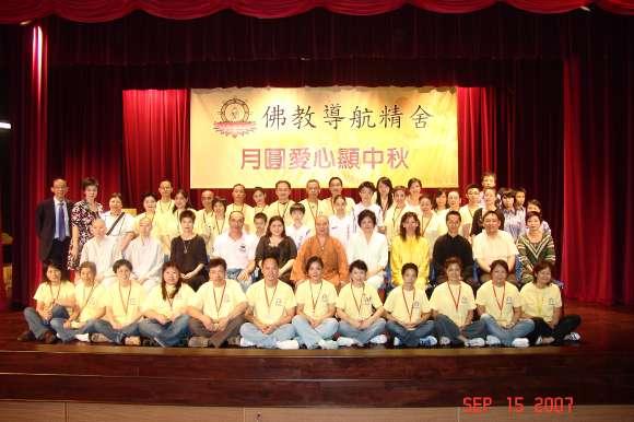 buddhist-mid-autumn-2007-153