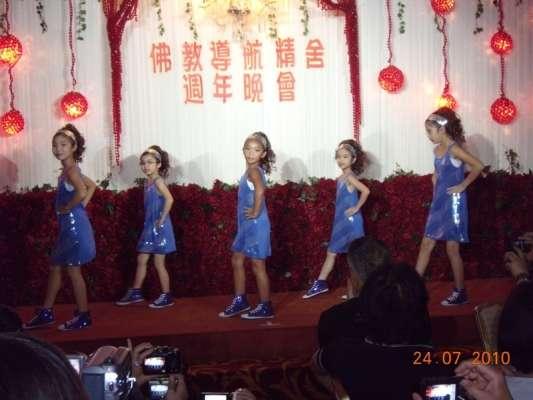 週年晚會舞蹈表演 <24-7-2010>